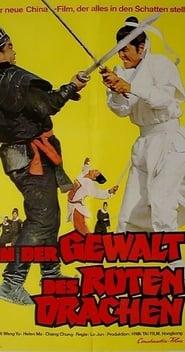 In der Gewalt des Roten Drachen 1972
