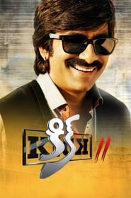 Kick 2 (2015) Dual Audio HDRip 480P 720P x264 | GDRive