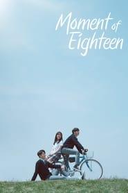 At Eighteen (2019)