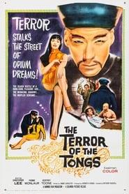 The Terror of the Tongs – Băng Đảng Rồng Đỏ