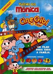 Poster del film Turma da Mônica: Cine Gibi - O Filme