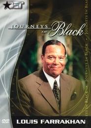 Journeys in Black: Minister Louis Farrakhan 1970