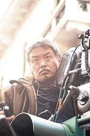 Sayombhu Mukdeeprom - Regarder Film en Streaming Gratuit