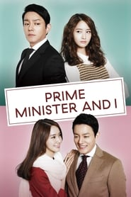 The Prime Minister and I (2013)