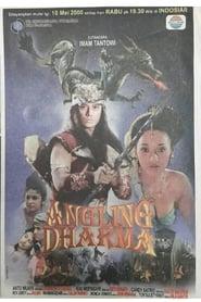 مسلسل Angling Dharma مترجم