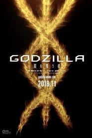 Godzilla: Eater of Stars