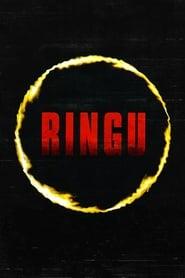 Ringu คำสาปมรณะ
