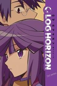 Log Horizon – 3ª Temporada