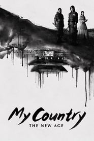 My Country: The New Age (Naui Nara)