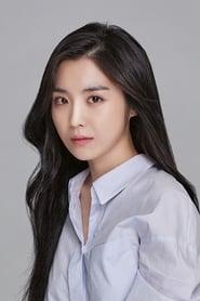 Photo de Seo Yi-an Hong Chae-Ri
