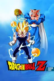 Dragon Ball Z saison 8 streaming vf