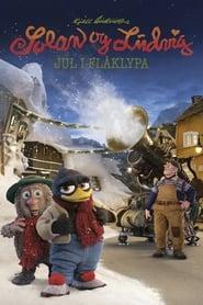 Louis & Luca und die Schneemaschine (2013)