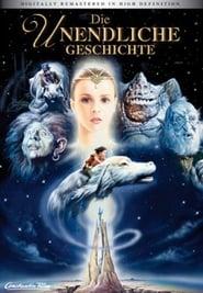 Filmcover von Die unendliche Geschichte - Die Abenteuer gehen weiter