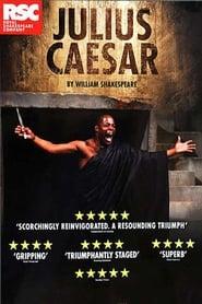 Julius Caesar (2012)