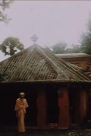 Swamiji, un voyage intérieur
