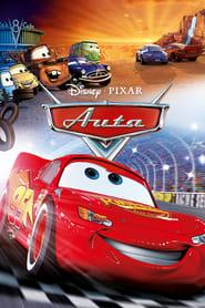 Auta / Cars (2006)