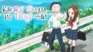 Teasing Master Takagi-san (Karakai Jouzu no)