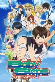 مشاهدة مسلسل Baby Steps مترجم أون لاين بجودة عالية