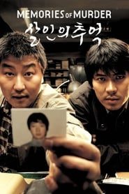 Memories of Murder (2003) BluRay 480p, 720p,