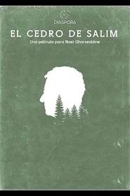 El Cedro De Salim