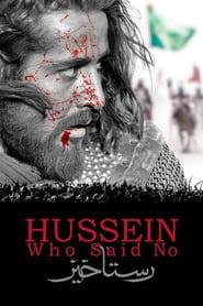 Hussein Who Said No
