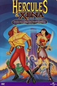 Hercules e Xena: la battaglia del monte Olimpo 1998