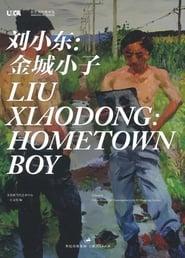 Il ragazzo di Jincheng