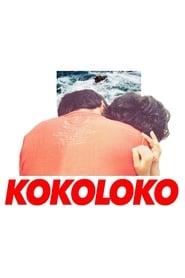 Kokoloko (2020)