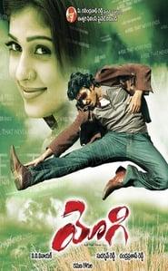 Yogi (2007) Hindi Dubbed