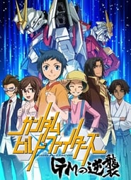 Gundam Build Fighters GM's Counterattack
