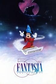 Fantasia – Φαντασία