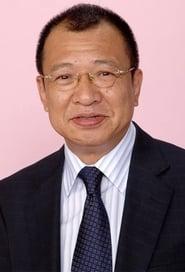 Hui Siu-Hung