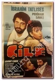 Çile 1980