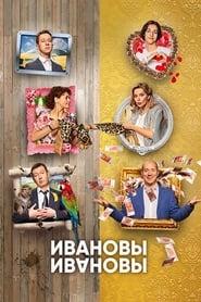 Ivanovs-Ivanovs: Season 4