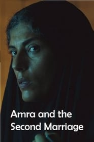 Amra and the Second Marriage