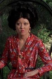 Mari Honjo