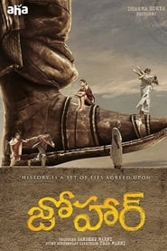 Johaar (2020) Telugu Full Movie Watch Online