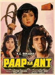 Paap Ka Ant 1989