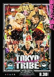 TOKYO TRIBE gratis en Streamcomplet