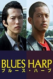 Blues Harp (1998)