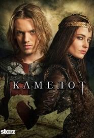 Камелот / Camelot (2011)