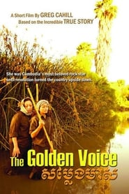 The Golden Voice (2020)