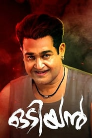 Odiyan (2018) HD Malayalam Full Movie Watch Online Free