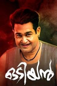 Odiyan (2018) Malayalam Watch Full Movie Online Download