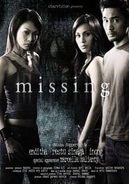 Missing 2005