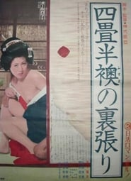Affiche de Film The World of Geisha