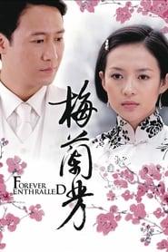 Poster Forever Enthralled 2008