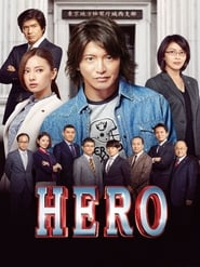 HERO Watch and Download Free Movie in HD Streaming
