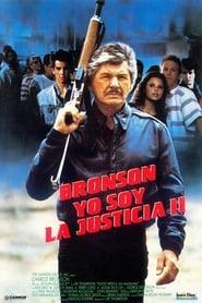 El vengador anonimo 4 El regreso del justiciero (1987) | Death Wish 4: The Crackdown