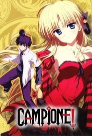 Campione! Season 1 Episode 1